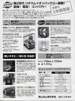 ボッシュ インパクトドライバー GDR14.4V-LI