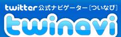 twinavi_logo.jpg